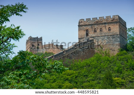 Great Wall of China in summer with blurred foreground