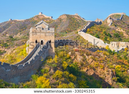 Great Wall of China on sunny day