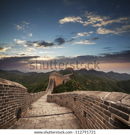 greatwall the landmark of china and  beijing - stock photo