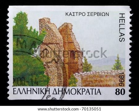 GREECE - 1996: A stamp printed in Greece shows image of an ancient Greek wall, series, 1996