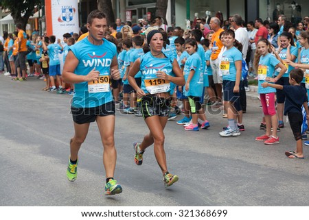 GREECE, ALEXANDROUPOLIS - SEPTEMBER 27, 2015: Competitors run during the second edition of the ''Run Greece''. Organisers are Segas, Wind and the local administration.