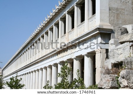 greece athens acropolis - stock photo