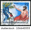 GREECE - CIRCA 1987: A stamp printed by Greece, shows Fables, Zeus and the Snake, circa 1987 - stock photo