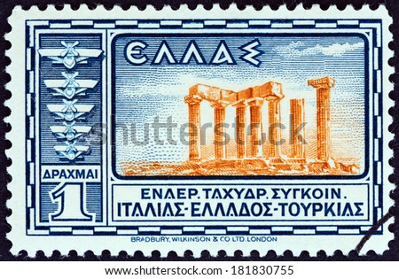 "GREECE - CIRCA 1933: A stamp printed in Greece from the "" Aeroespresso Italiana"" issue shows Temple of Apollo, Ancient Corinth, circa 1933.  - stock photo"