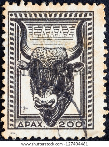 "GREECE - CIRCA 1954: A stamp printed in Greece from the ""Ancient Greek Art 3rd part"" issue shows a Mycenaean ox-head vase, circa 1954. - stock photo"