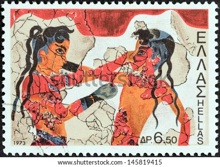 "GREECE - CIRCA 1973: A stamp printed in Greece from the ""Archaeological Discoveries, Island of Thera (Santorini) "" issue shows boxing boys (fresco), circa 1973.  - stock photo"