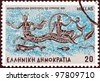 """GREECE - CIRCA 1985: A stamp printed in Greece from the """"Athens, Cultural Capital of Europe"""" issue shows mosaic pavement of tritons, nereids, dolphins, Roman baths at Hieratus, Isthmia, circa 1985. - stock photo"""