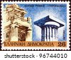 "GREECE - CIRCA 1987: A stamp printed in Greece from the ""Classical Architecture Capitals"" issue, shows Doric capital and Parthenon, circa 1987. - stock photo"