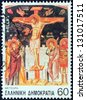 "GREECE - CIRCA 1994: A stamp printed in Greece from the ""Easter"" issue shows Crucifixion (detail of wall painting, Great Meteoron monastery), circa 1994. - stock photo"