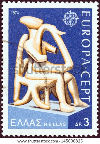 "GREECE - CIRCA 1974: A stamp printed in Greece from the ""Europa. Ancient Greek Sculptures"" issue shows Harpist of Keros, circa 1974. - stock photo"