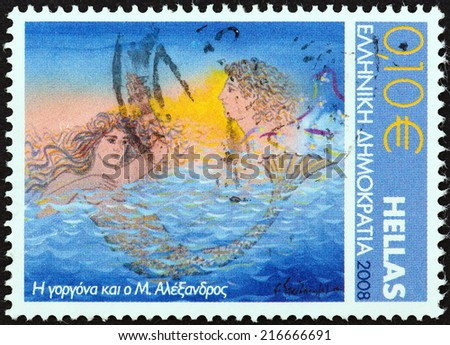 """GREECE - CIRCA 2008: A stamp printed in Greece from the """"Fairy Tales"""" issue shows """"The mermaid and Alexander the Great"""", circa 2008.  - stock photo"""