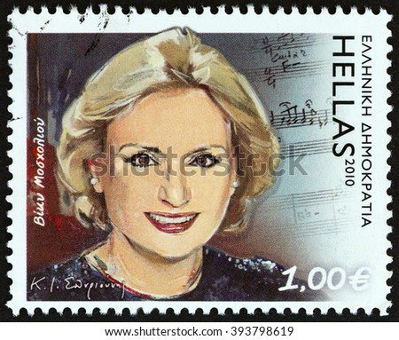 "GREECE - CIRCA 2010: A stamp printed in Greece from the ""Folk Music"" issue shows singer Vicky Moscholiou (1943-2005), circa 2010."
