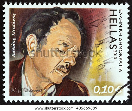 "GREECE - CIRCA 2010: A stamp printed in Greece from the ""Folk Music"" issue shows songwriter and bouzouki player Vassilis Tsitsanis (1915-1984), circa 2010."