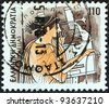 "GREECE - CIRCA 1986: A stamp printed in Greece from the ""Gods of Olympus"" issue shows god Apollo, circa 1986. - stock photo"