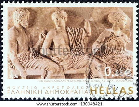 "GREECE - CIRCA 2006: A stamp printed in Greece from the ""Greek Museums"" issue shows gods Poseidon, Apollo and Artemis, East Parthenon Pediment (The Acropolis Museum), circa 2006. - stock photo"