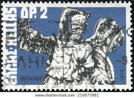 "GREECE - CIRCA 1972: A stamp printed in Greece from the ""Greek Mythology. Museum Pieces (1st series)"" issue shows Uranus (altar piece), circa 1972. - stock photo"