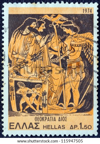 "GREECE - CIRCA 1974: A stamp printed in Greece from the ""Greek Mythology (3rd series)"" issue shows Zeus, Hera enthroned and Iris (vase), circa 1974. - stock photo"