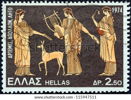 "GREECE - CIRCA 1974: A stamp printed in Greece from the ""Greek Mythology (3rd series)"" issue shows Artemis, Apollo and Leto (vase), circa 1974. - stock photo"