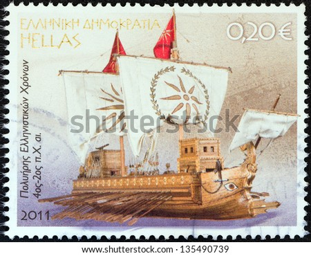 "GREECE - CIRCA 2011: A stamp printed in Greece from the "" Greek Shipping"" issue shows Hellenistic Poltrene (4th to 2nd Century B.C.), circa 2011. - stock photo"