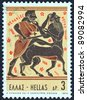 GREECE - CIRCA 1970: A stamp printed in Greece from the ''Hercules