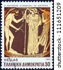 "GREECE - CIRCA 1983: A stamp printed in Greece from the ""Homeric epics"" issue shows Odysseus meeting Nausicaa, circa 1983. - stock photo"