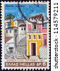 "GREECE - CIRCA 1967: A stamp printed in Greece from the ""International Tourist Year"" issue shows Plaka, Athens, circa 1967. - stock photo"
