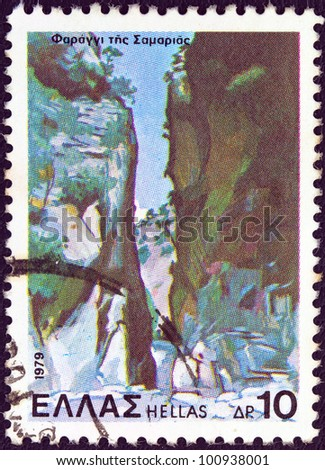 "GREECE - CIRCA 1979: A stamp printed in Greece from the ""Landscapes "" issue shows Samaria Gorge, Crete, circa 1979."