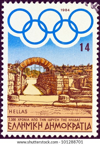 "GREECE - CIRCA 1984: A stamp printed in Greece from the ""Olympic Games, Los Angeles"" issue shows Ancient Stadium, Olympia, Greece, circa 1984. - stock photo"