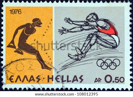 "GREECE - CIRCA 1976: A stamp printed in Greece from the ""Olympic Games, Montreal"" issue shows long jump, circa 1976. - stock photo"
