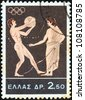 """GREECE - CIRCA 1964: A stamp printed in Greece from the """"Olympic Games, Tokyo"""" issue shows Discus throw, circa 1964. - stock photo"""