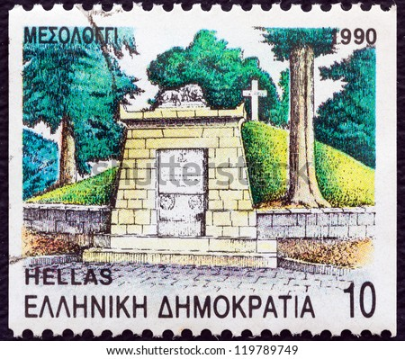 "GREECE - CIRCA 1990: A stamp printed in Greece from the ""Prefecture Capitals (2nd series)"" issue shows Monument to Fallen Heroes, Missolonghi, Aetolia-Acarnania, circa 1990."
