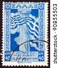 "GREECE - CIRCA 1945: A stamp printed in Greece from the ""Resistance to Italian Ultimatum"" issue shows Greek flags and doric column, circa 1945. - stock photo"