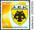 "GREECE - CIRCA 2008: A stamp printed in Greece from the ""Soccer Team Emblems"" issue shows ""F.C. AEK Athens"" emblem, circa 2008. - stock"