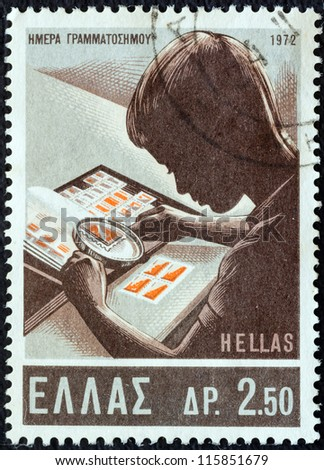 "GREECE - CIRCA 1972: A stamp printed in Greece from the ""Stamp Day"" issue shows a young stamp collector, circa 1972. - stock photo"