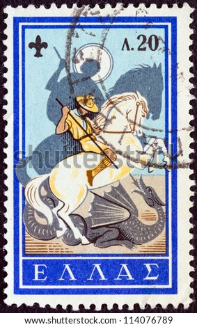 "GREECE - CIRCA 1960: A stamp printed in Greece from the ""50th anniversary of Greek Boy Scout Movement"" issue shows boy scout and St. George slaying the dragon, circa 1960. - stock photo"