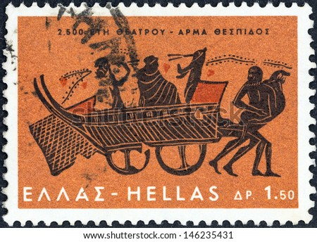 "GREECE - CIRCA 1966: A stamp printed in Greece from the ""2,500th anniversary of Greek Theatre"" issue shows Dionysus in a Thespian ship-chariot (vase painting, 500-480 BC), circa 1966.  - stock photo"