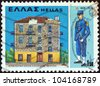 """GREECE - CIRCA 1978: A stamp printed in Greece from the """"150th anniversary of Military Academy"""" issue shows first Academy, Nafplio, and Cadet, circa 1978. - stock photo"""