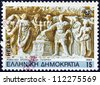 "GREECE - CIRCA 1985: A stamp printed in Greece from the ""2300th anniversary of Thessaloniki city"" issue shows Roman period Galerius's Arch (detail), circa 1985. - stock photo"