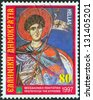 "GREECE - CIRCA 1997: A stamp printed in Greece from the ""Thessaloniki, Cultural Capital of Europe"" issue shows patron Saint Dimitrios (fresco, Agios Nikolaos Orphanos Church), circa 1997. - stock photo"
