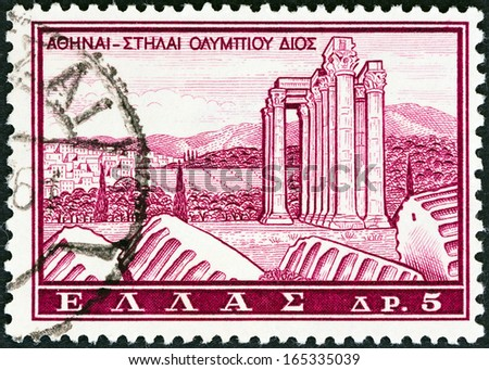 "GREECE - CIRCA 1961: A stamp printed in Greece from the ""Tourist Publicity"" issue shows Temple of Olympian Zeus, Athens, circa 1961.  - stock photo"
