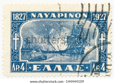 GREECE - CIRCA 1937: A stamp printed in Greece, shows Battle of Navarino, circa 1937