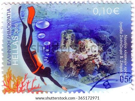 GREECE - CIRCA 2015: A stamp printed in Greece shows diver, circa 2015 - stock photo