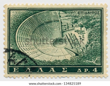 GREECE - CIRCA 1961: A stamp printed in Greece, shows Epidauros amphitheater, circa 1961 - stock photo