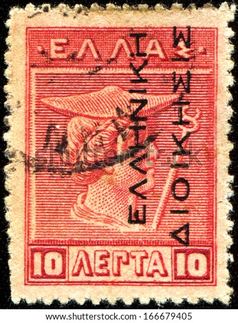 GREECE - CIRCA 1916: A stamp printed in Greece, shows God Hermes, circa 1916