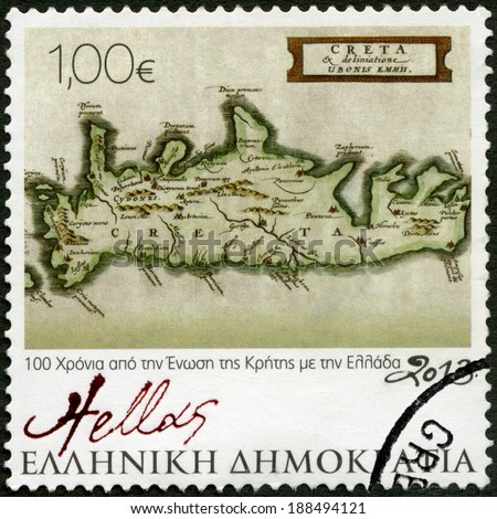 GREECE - CIRCA 2013: A stamp printed in Greece shows Map Cluverius P. 1676 A.D., Archives of the Maritime Museum of Crete, devoted 100th Anniversary of the union of Crete with Greece, circa 2013  - stock photo