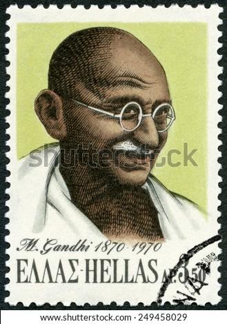 GREECE - CIRCA 1970: A stamp printed in Greece shows portrait of Mohandas Karamchand Gandhi (1869-1948), circa 1970 - stock photo