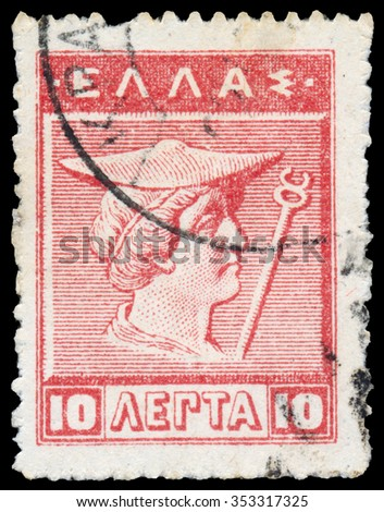 GREECE - CIRCA 1913: a stamp printed in the Greece shows God Hermes - stock photo