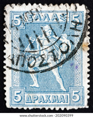 GREECE - CIRCA 1922: a stamp printed in the Greece shows Hermes Carrying Infant Arcas, Design from Greek Coin, circa 1922 - stock photo
