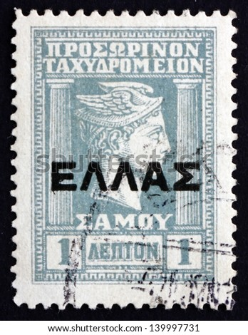 GREECE - CIRCA 1912: a stamp printed in the Greece shows Hermes, Olympian God, Messenger of the Gods, circa 1912 - stock photo