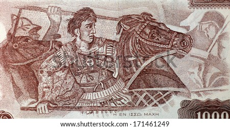 GREECE - CIRCA 1956: Alexander The Great in Battle on 1000 Drachmai 1956 Banknote from Greece. - stock photo